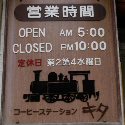 愛媛県松山市6