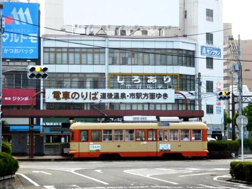 愛媛県松山市3