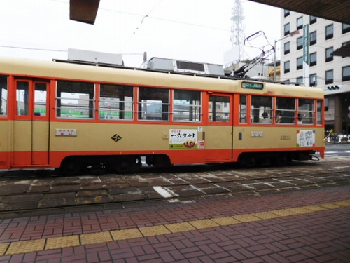 愛媛県松山市4