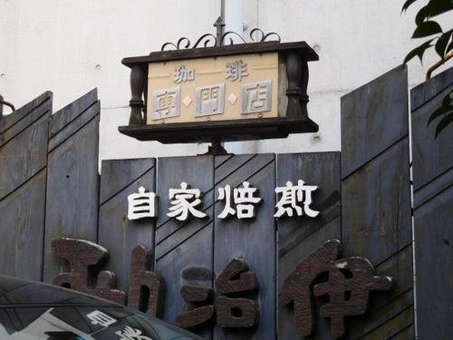 愛媛県松山市25