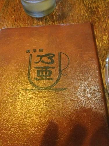 愛媛県松山市20