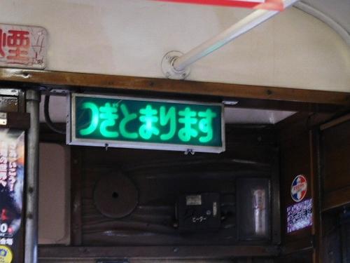 愛媛県松山市13