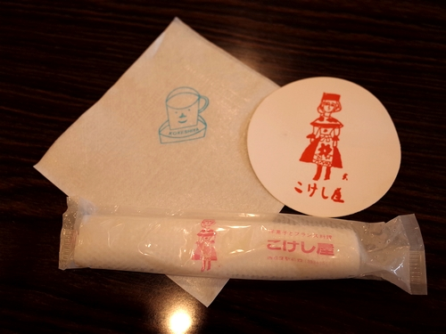 西荻窪・こけし屋10
