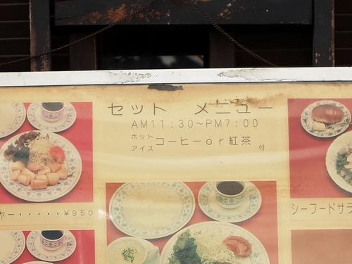 高田馬場・パンデュール5