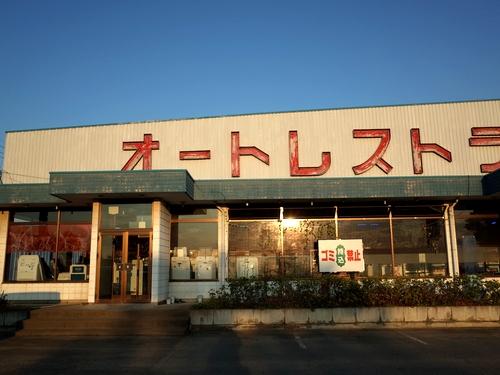 鉄剣タロー4