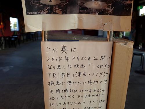 鉄剣タロー6