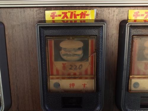 鉄剣タロー16