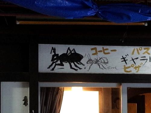 吹上・画廊喫茶 蟻巣3