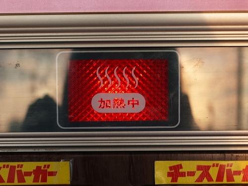 鉄剣タロー17