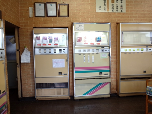 小見川・24丸昇13