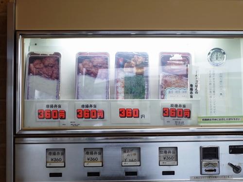 小見川・24丸昇14