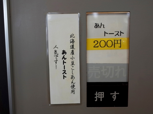 小見川・24丸昇16