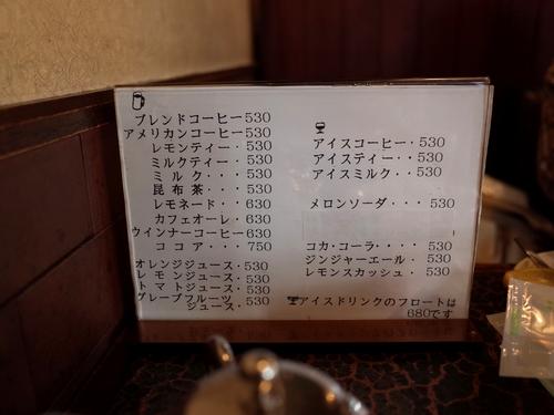 大師前・セジュール11