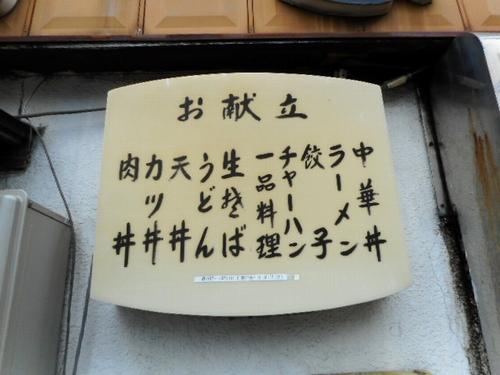 磯部温泉3