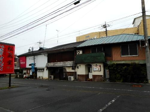 磯部温泉23