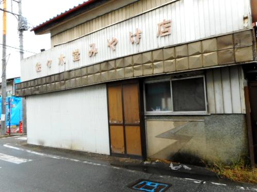 磯部温泉34
