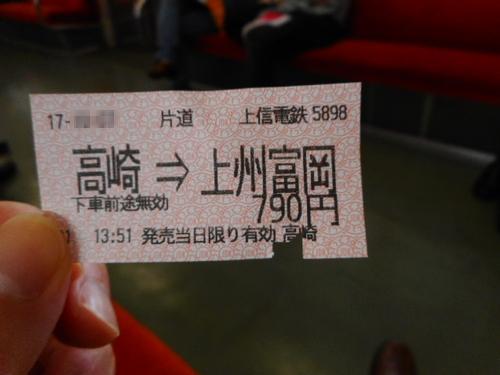 上州富岡・駅前通り1
