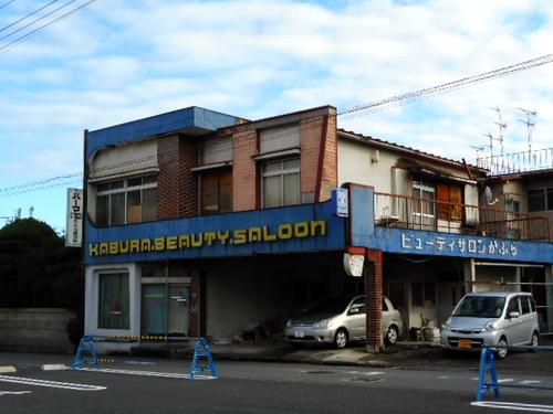 上州富岡・駅前通り5