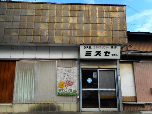 上州富岡・駅前通り3