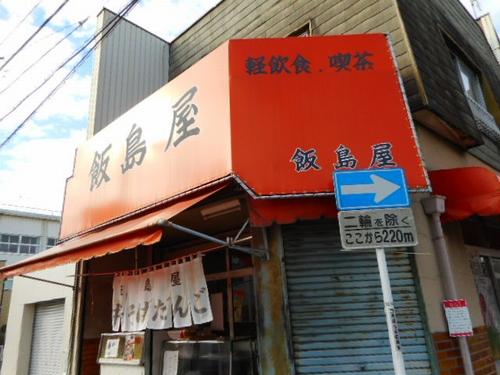 上州富岡・駅前通り14