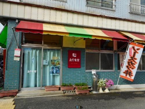 上州富岡・駅前通り13