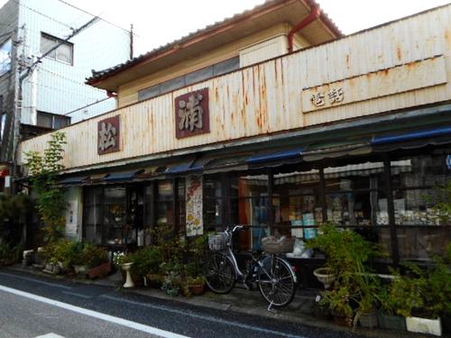 上州富岡・駅前通り11