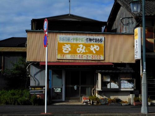 上州富岡・駅前通り17