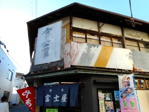 上州富岡・富士屋