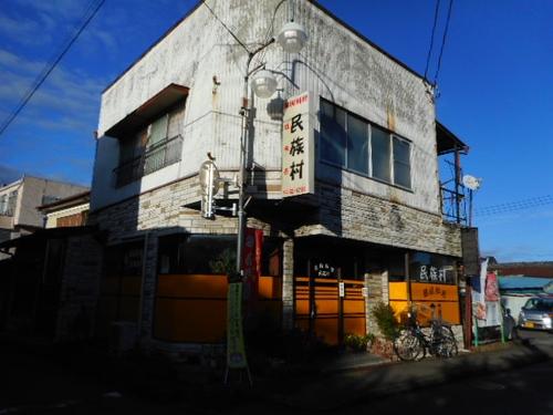 上州富岡・富岡製糸場周辺6