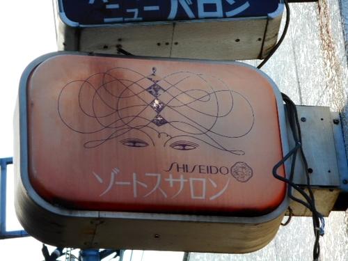 上州富岡・富岡製糸場周辺12