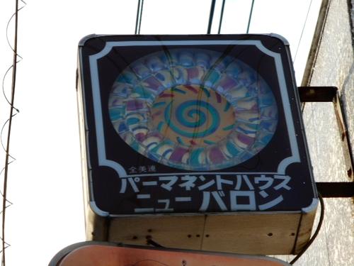 上州富岡・富岡製糸場周辺11