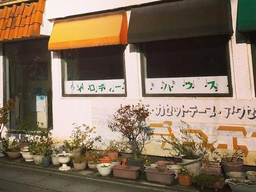 上州富岡・珈琲パーラーろまん8