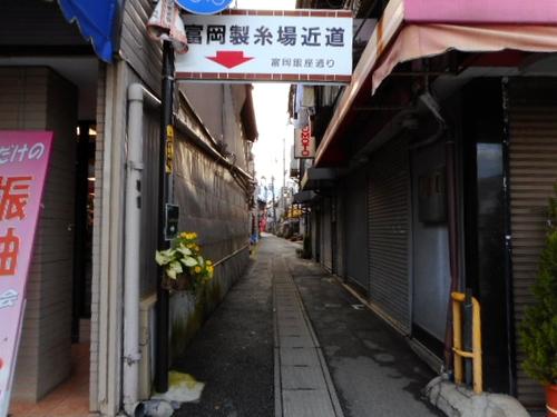 上州富岡・富岡製糸場周辺25
