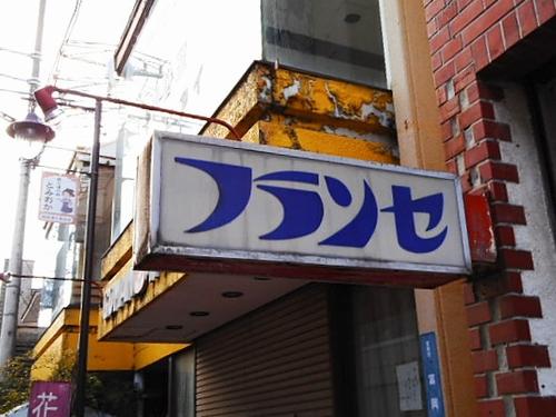 上州富岡・富岡製糸場周辺26