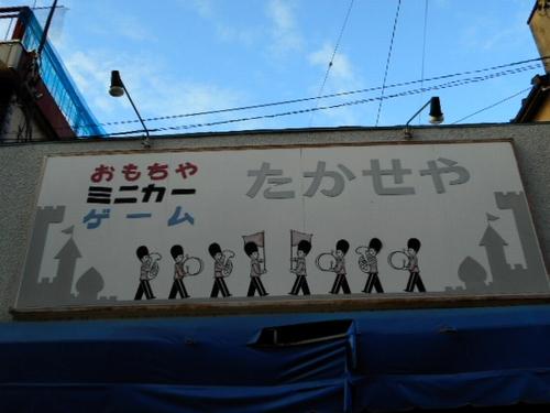 上州富岡・富岡製糸場周辺28
