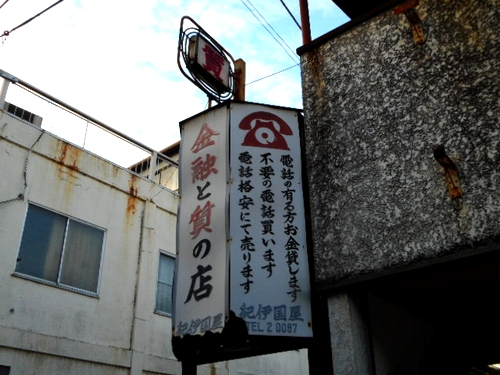 上州富岡・富岡製糸場周辺29