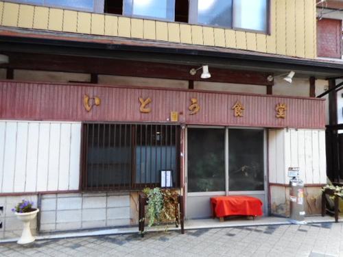 上州富岡・富岡製糸場周辺32