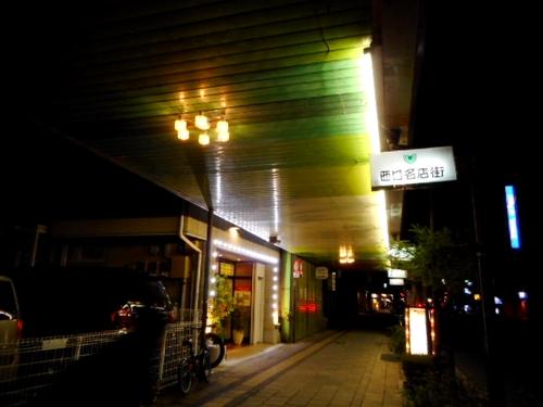 夜の高崎さんぽ1