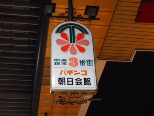 夜の高崎さんぽ6