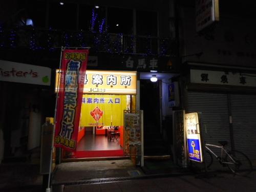 夜の高崎さんぽ14