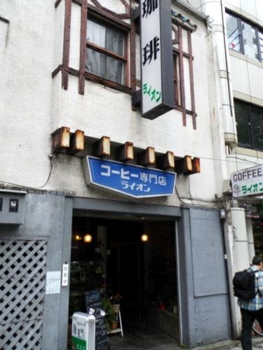 名古屋・栄・コーヒー専門店 ライオン1
