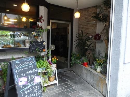 名古屋・栄・コーヒー専門店 ライオン3