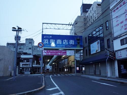 丸亀さんぽ3・浜町商店街