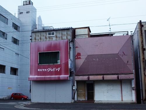 丸亀さんぽ4・喫茶ブルドッグ