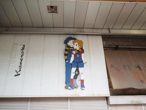 坂出北口商店街13・カネボウ