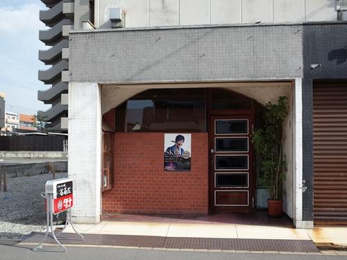 坂出・薔薇屋1