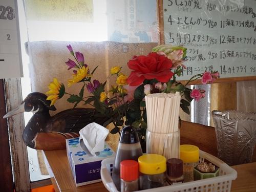 東村山・ひの食堂10