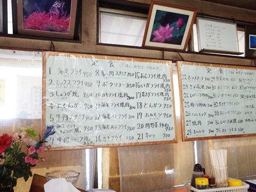 東村山・ひの食堂11