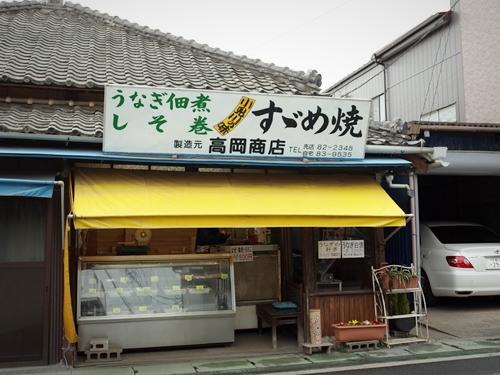 小見川の散策と喫茶店4