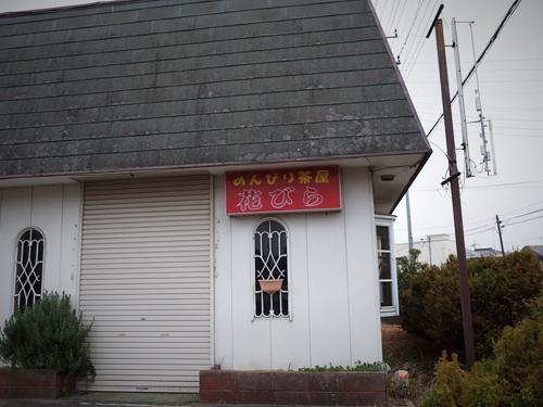 小見川の散策と喫茶店13
